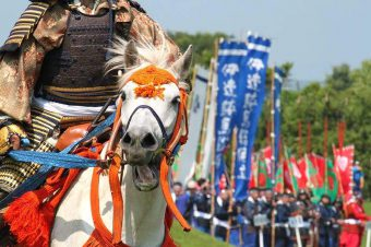 What is 'Samurai Procession'?